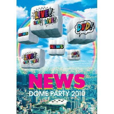 NEWS DOME PARTY 2010 LIVE!LIVE!LIVE!DVD!/DVD/JEBN-0107