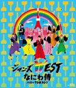 なにわ侍 ハローTOKYO!!/Blu-ray Disc/JEXN-0033