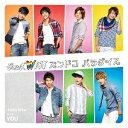 ズンドコ パラダイス(初回盤B)/CDシングル(12cm)/JECN-0394