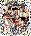 ジャニーズWEST 1st Tour パリピポ/Blu-ray Disc/JEXN-0062