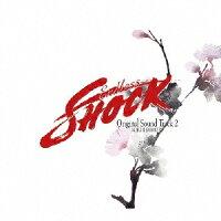 KOICHI DOMOTO 「Endless SHOCK」 Original Sound Track 2(初回盤)/CD/JECN-0482