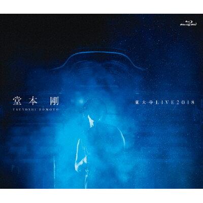 堂本剛 東大寺LIVE2018/Blu-ray Disc/JEXR-0010