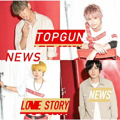 news/トップガン/love story 通常盤 jecn 569日 2019/6/12cd