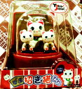 京都 ソーラー招き猫3匹タイプ 太陽光 015