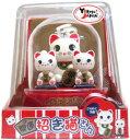 開運 招き猫さん(白猫3匹)
