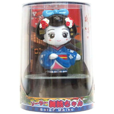 サンタ・ソーラーシリーズソーラー 舞妓ちゃん(青) SANTA/サンタ)110407