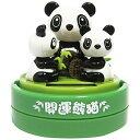 サンタ ソーラーシリーズ 幸せの開運熊猫さん SANTA/サンタ