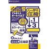 日本クリンテック超かんたんふとん圧縮袋J型L