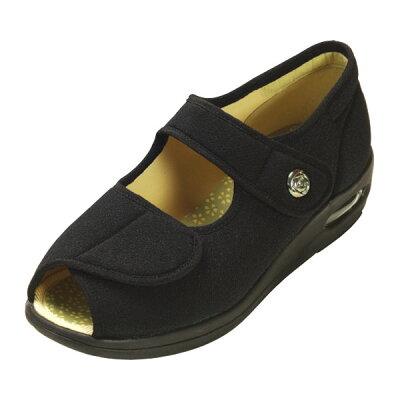 マリアンヌ製靴 彩彩~ちりめん~ W1103 ブラック 24.5cm