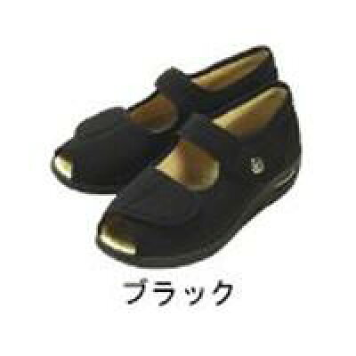 マリアンヌ製靴 彩彩~ちりめん~ W1103 ブラック 25.0cm