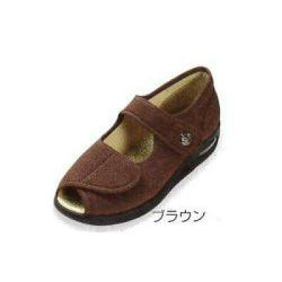 マリアンヌ製靴 彩彩~ちりめん~ W1103 ブラウン 24.5cm
