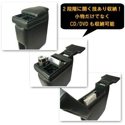 伊藤製作所 ダブルストレージミニ 汎用タイプ ブラック DSM-1