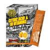 ゴールドジム クエン酸&10種類のビタミン オレンジ風味 10g × 14包ID:01763