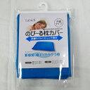 Labtex のび~る枕カバー(スカイブルー) PLP-KC-SB