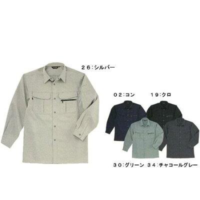 作業服・作業着・オールシーズン(年間)中国産業(CUC)5401(SLL)長袖シャツポリエステル100%メンズ
