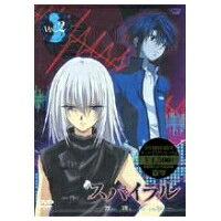 スパイラル~推理の絆~ 2/DVD/SVWB-1548