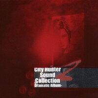 City Hunter Sound Collection Z -Dramatic Album-/CD/SVWC-1042