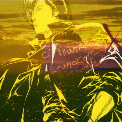 City Hunter Sound Collection X -Theme Songs-/CD/SVWC-1040