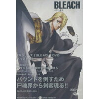 BLEACH バウント篇6/DVD/ANSB-1027
