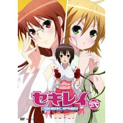 セキレイ 弐(通常版)/DVD/ANSB-3673