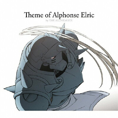 Theme of Alphonse Elric by THE ALCHEMISTS/CDシングル(12cm)/SVWC-7652