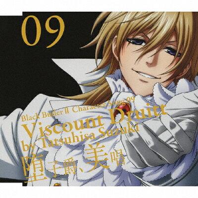 TVアニメ「黒執事II」キャラクターソング09「堕子爵、美唱」/CDシングル(12cm)/SVWC-7719