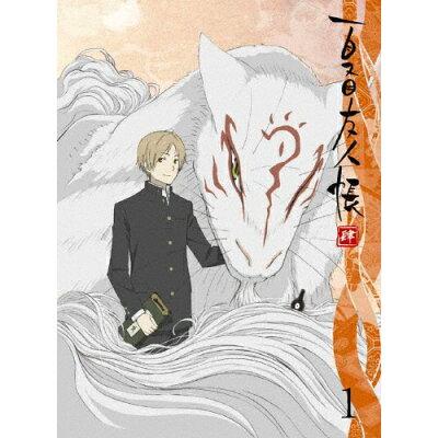 夏目友人帳 肆 1(完全生産限定版)/Blu-ray Disc/ANZX-3940