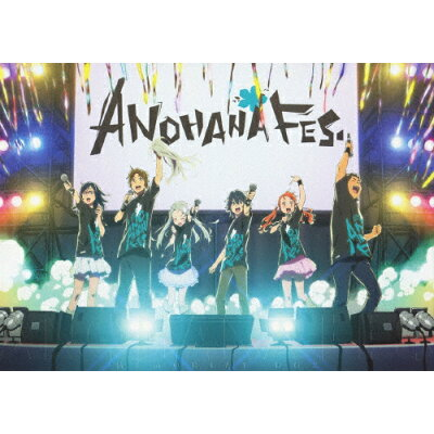ANOHANA FES. MEMORIAL BOX(完全生産限定版)/Blu-ray Disc/ANZX-3701