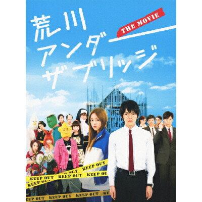 荒川アンダー ザ ブリッジ THE MOVIE スペシャルエディション(完全生産限定版)/Blu-ray Disc/ANZX-50015