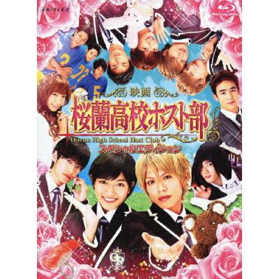 桜蘭高校ホスト部 スペシャルエディション(完全生産限定版)/Blu-ray Disc/ANZX-50017