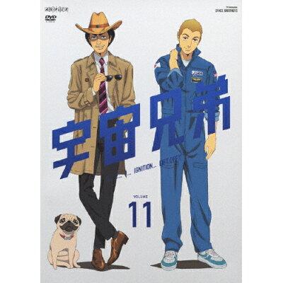 宇宙兄弟 11/DVD/ANSB-9311