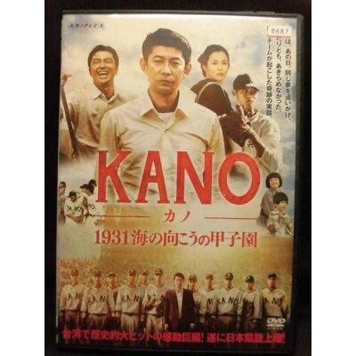 DVD KANO カノ 1931海の向こうの甲子園