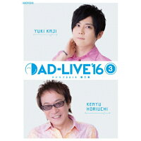 「AD-LIVE 2016」第3巻(梶裕貴×堀内賢雄)/Blu-ray Disc/ANSX-10065