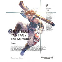 GRANBLUE FANTASY The Animation 5(完全生産限定版)/DVD/ANZB-11849