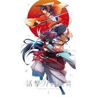 活撃 刀剣乱舞 1(完全生産限定版)/DVD/ANZB-13801