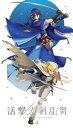 活撃 刀剣乱舞 4(完全生産限定版)/Blu-ray Disc/ANZX-13807