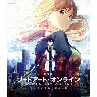 劇場版 ソードアート・オンライン -オーディナル・スケール-(通常版)/Blu-ray Disc/ANSX-14001
