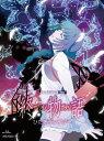 終物語 第七巻/ひたぎランデブー(完全生産限定版)/Blu-ray Disc/ANZX-13363