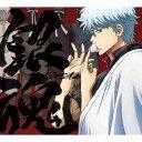 銀魂BEST4/CD/SVWC-70323