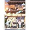 3月のライオン 7(完全生産限定版)/DVD/ANZB-14337