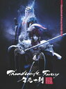 Thunderbolt Fantasy 生死一劍(完全生産限定版)/Blu-ray Disc/ANZX-12106
