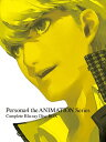 Persona4 the ANIMATION Series Complete Blu-ray Disc BOX(完全生産限定版)/Blu-ray Disc/ANZX-12291