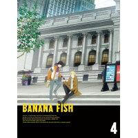 BANANA FISH DVD BOX 4(完全生産限定版)/DVD/ANZB-14880