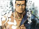 銀魂.銀ノ魂篇 8(完全生産限定版)/DVD/ANZB-13490