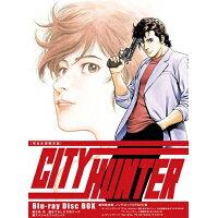 CITY HUNTER Blu-ray Disc BOX(完全生産限定版)/Blu-ray Disc/ANZX-14901