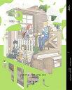 ソードアート・オンライン アリシゼーション 3(完全生産限定版)/Blu-ray Disc/ANZX-14245