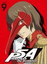ペルソナ5 9(完全生産限定版)/Blu-ray Disc/ANZX-13587