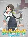 「続・終物語」こよみリバース 上(完全生産限定版)/Blu-ray Disc/ANZX-13821