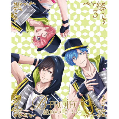B-PROJECT~絶頂*エモーション~ 3(完全生産限定版)/DVD/ANZB-14285