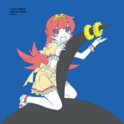 歌物語2 -〈物語〉シリーズ主題歌集-(完全生産限定盤/Blu-ray Disc付)/CD/SVWC-70401